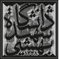 beheshti logo